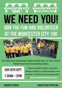 Worcester 10k Volunteer Poster